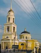 Церковь Вознесения Господня в Сторожах, у Никитских ворот - Пресненский - Центральный административный округ (ЦАО) - г. Москва