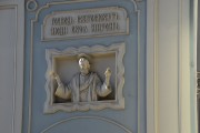 Тверской. Успения Пресвятой Богородицы на Успенском Вражке, церковь