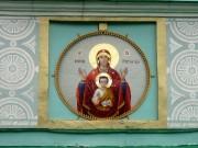 Церковь Троицы Живоначальной на Воробьёвых горах - Раменки - Западный административный округ (ЗАО) - г. Москва