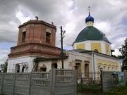 Медное. Казанской иконы Божией Матери, церковь
