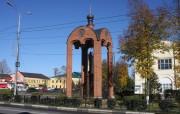 Часовня Николая Можайского - Можайск - Можайский городской округ - Московская область
