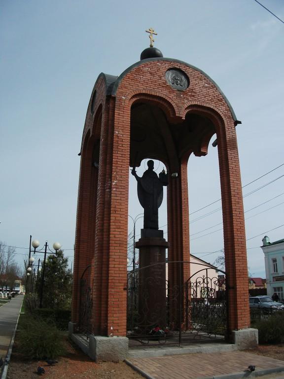 Часовня Николая Можайского, Можайск