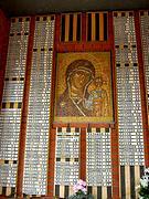 Часовня Казанской иконы Божией Матери - Верея - Наро-Фоминский городской округ - Московская область
