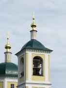 Церковь Константина и Елены - Верея - Наро-Фоминский городской округ - Московская область