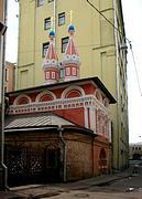 Церковь Космы и Дамиана в Старых Панех - Москва - Центральный административный округ (ЦАО) - г. Москва