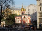 Церковь Всех Святых на Кулишках - Москва - Центральный административный округ (ЦАО) - г. Москва