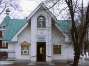 Церковь Троицы Живоначальной - Мытищи - Мытищинский городской округ и гг. Долгопрудный, Лобня - Московская область