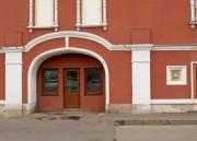 Церковь Николая Чудотворца (Троицы Живоначальной) на Берсеневке, в Верхних Садовниках - Москва - Центральный административный округ (ЦАО) - г. Москва