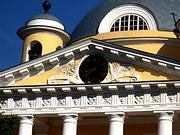 Церковь Димитрия царевича при Голицынской (1-й Градской) больнице - Якиманка - Центральный административный округ (ЦАО) - г. Москва