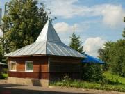 Церковь Михаила Архангела - Волхов - Волховский район - Ленинградская область