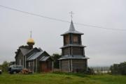 Грузино. Андрея Первозванного, церковь
