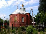 Церковь Никиты мученика - Кабаново - Орехово-Зуевский городской округ - Московская область