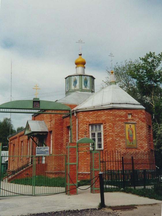 Московская область, Орехово-Зуевский городской округ, Кабаново. Церковь Никиты мученика, фотография. фасады