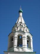 Церковь Симеона Столпника (Введения во храм Пресвятой Богородицы) на Поварской - Арбат - Центральный административный округ (ЦАО) - г. Москва