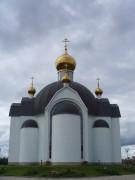 Церковь Серафима Саровского - Мысовые Челны - Набережные Челны, город - Республика Татарстан