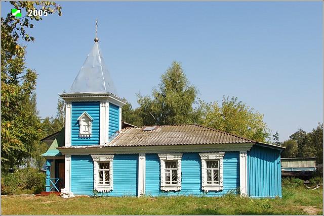 Церковь Казанской иконы Божией Матери, Лучки
