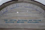 Церковь Смоленской иконы Божией Матери - Малая Шалга - Каргопольский район - Архангельская область