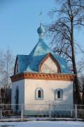 Никитское. Казанской иконы Божией Матери, часовня