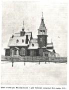Церковь Михаила Малеина - Тимково - Богородский городской округ - Московская область