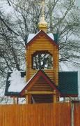 Церковь Богоявления Господня - Жаворонки - Одинцовский городской округ и ЗАТО Власиха, Краснознаменск - Московская область