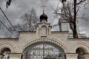 Церковь Космы и Дамиана - Меткино - Домодедовский городской округ - Московская область