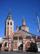Кафедральный собор Троицы Живоначальной - Саратов - Саратов, город - Саратовская область