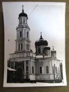 Собор Сошествия Святого Духа - Саратов - Саратов, город - Саратовская область