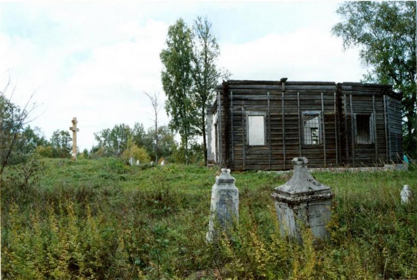 Церковь Тимофея апостола, Гладышево