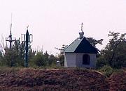 Неизвестная часовня - Волгоград - Волгоград, город - Волгоградская область