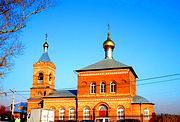Церковь Николая Чудотворца - Новый Милет - Балашихинский городской округ и г. Реутов - Московская область