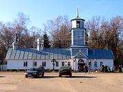 Церковь Лазаря Четверодневного - Людиново - Людиновский район - Калужская область