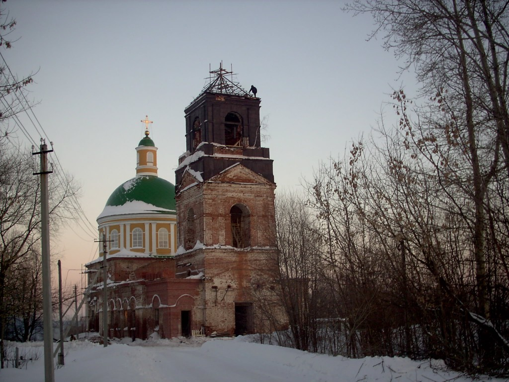 Церковь Вознесения Господня, Галаново