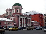 Тверской. Иоанна Богослова
