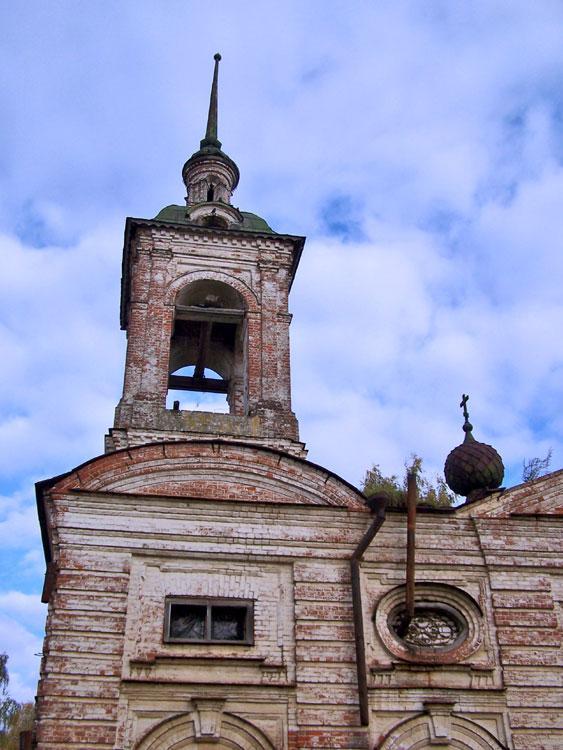 Церковь Василия и Николая Святителей, Болотово