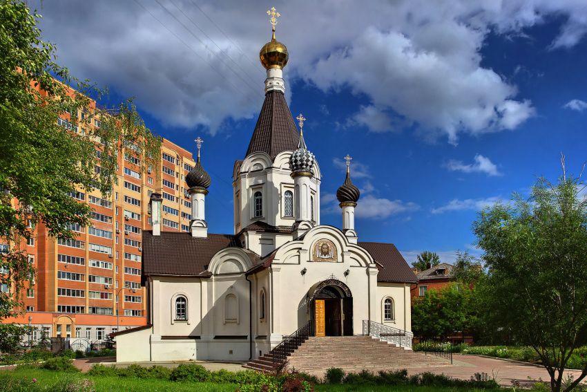 Церковь Рождества Христова, Домодедово