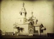 Удугучин. Александра Невского, церковь