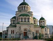 Астрахань. Владимира равноапостольного, собор