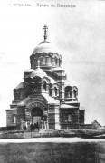 Собор Владимира равноапостольного - Астрахань - Астрахань, город - Астраханская область