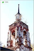 Церковь Покрова Пресвятой Богородицы - Омофорово - Собинский район - Владимирская область