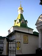 Киев. Илии Пророка, церковь