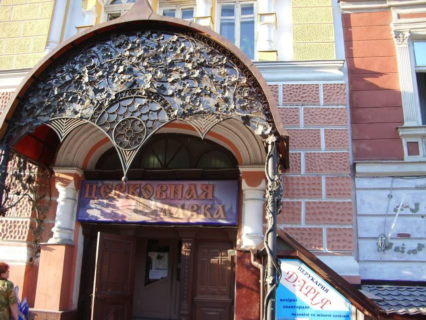 Украина, Одесская область, Одесса, город, Одесса. Пантелеимоновский мужской монастырь, фотография. архитектурные детали