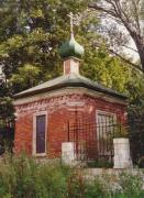 Часовня-усыпальница И. С. Бер и его семьи - Кашира - Каширский городской округ - Московская область