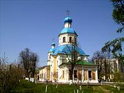 Церковь Петра и Павла в Ясеневе - Ясенево - Юго-Западный административный округ (ЮЗАО) - г. Москва
