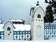 Часовня Михаила Архангела - Ныроб - Чердынский район - Пермский край
