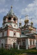 Церковь Богоявления Господня - Соликамск - Соликамский район и г. Соликамск - Пермский край