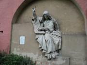 Донской. Донской монастырь