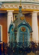 Церковь Покрова Пресвятой Богородицы - Щёлково - Щёлковский городской округ и г. Фрязино - Московская область
