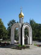 Данилов мужской монастырь - Даниловский - Южный административный округ (ЮАО) - г. Москва
