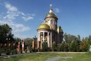 Церковь Пантелеимона Целителя - Бердянск - Бердянский район - Украина, Запорожская область