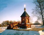 Часовня Петра и Павла - Садовое - Наровчатский район - Пензенская область